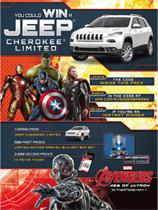 avengers back box