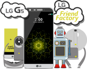 LG Friend Factory Promotion