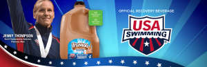 TruMoo Building Champions Sweepstakes