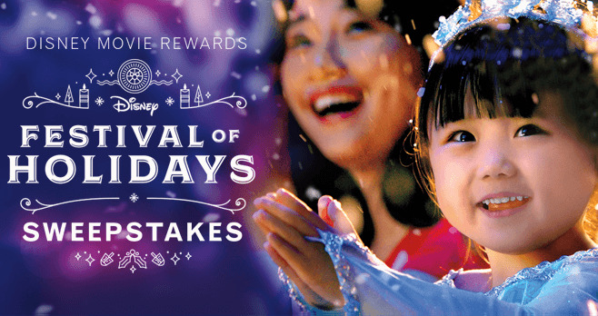 Disney Movie Rewards Festival of Holidays Sweepstakes