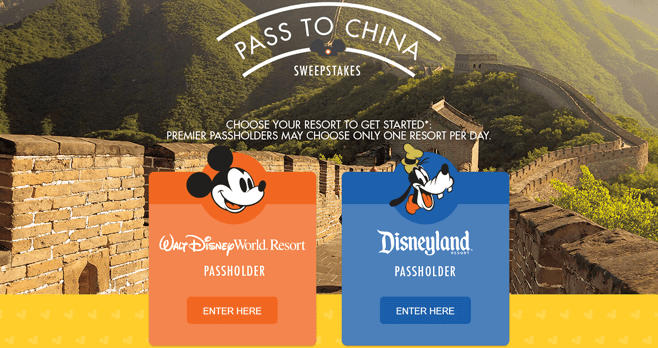 Disney Pass To China Sweepstakes (PassToChina.com)