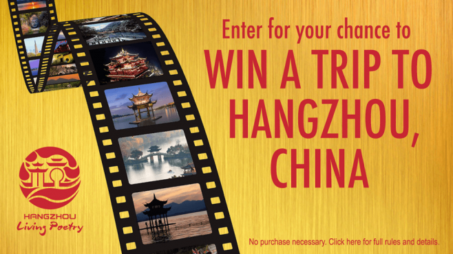 Hangzhou in Hollywood Sweepstakes