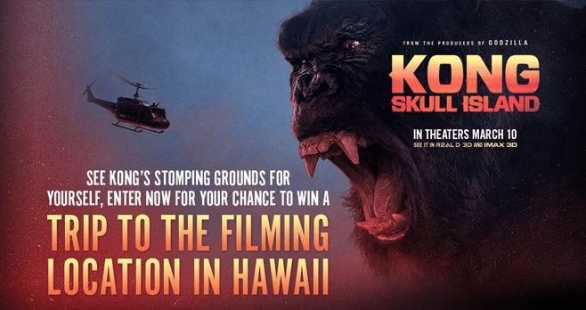 Fandango Kong Skull Island Sweepstakes