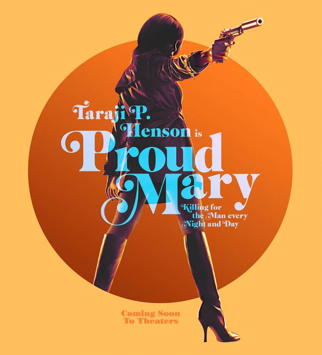 Sony Proud Mary Sweepstakes