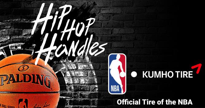 Kumho Tire Hip Hop Handles Contest 2018 (KumhoHandles.com)