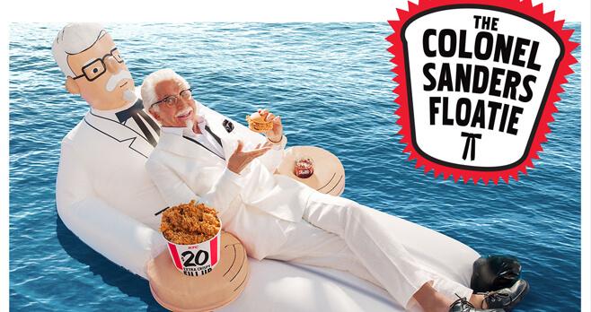 KFC Colonel Sanders Floatie Giveaway (KFCFloatie.com)