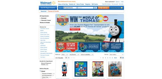 The Thomas & Friends Thomas' Biggest Fan Sweepstakes