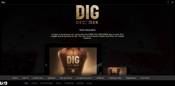 DIG Instant Win Sweepstakes: Join The Adventure!
