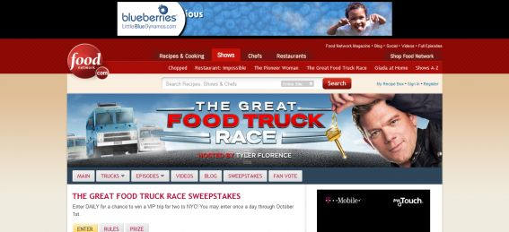 Food Network's Great Food Truck Race Sweepstakes