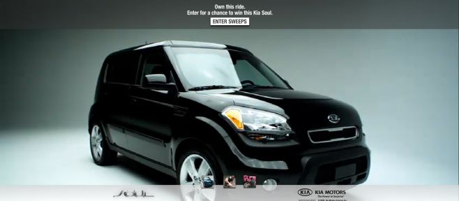 Adult Swim Kia Soul Hense Sweepstakes