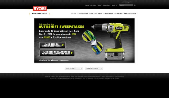 Ryobi Power Tools Have Evolved Online Sweepstakes