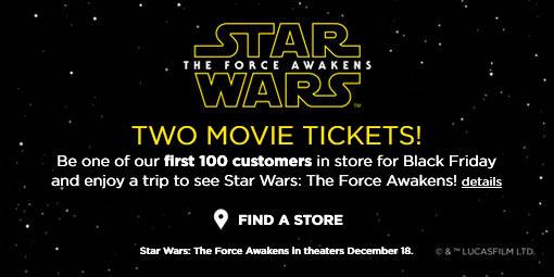 Kohl's Black Friday Movie Ticket Giveaway